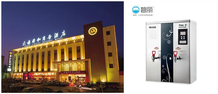 <b>山东舜和大酒店</b>
