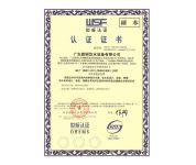 ISO职业健康认证